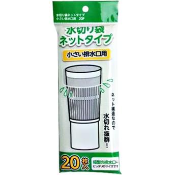 小さな排水口用 水切り袋 HD-778 (20枚入)