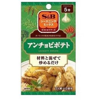 S&Bシーズニング アンチョビポテト ( 8g )/ S&B シーズニング