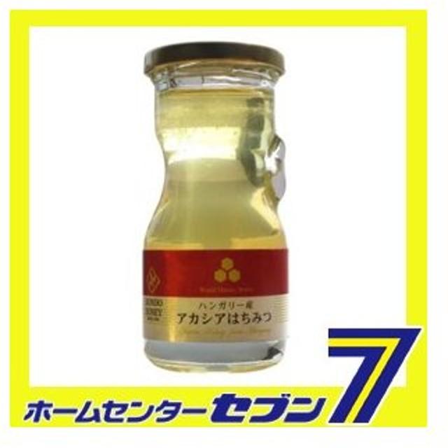 アカシア蜂蜜 (120g) ハンガリー産 近藤養蜂場 [蜂蜜 はちみつ ハチミツ]