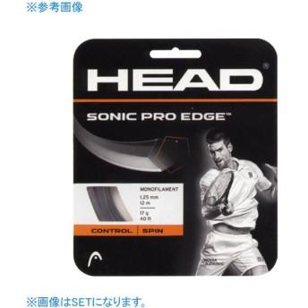 ヘッド テニス テニスガット ソニック プロ エッジ REEL HEAD 285513