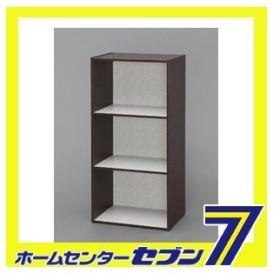 デザイン カラーボックス ブラウンオーク DCX-3 3段 アイリスオーヤマ [カラーボックス 本棚 書棚 収納 棚 家具 キッチン リビング 収納棚]