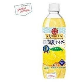ダイドー 和果ごこち 日向夏サイダー 500mlペットボトル 24本入  『宮崎県産日向夏使用』