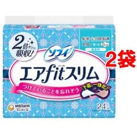 ソフィ エアフィットスリム 210 羽つき (24枚入2袋セット)
