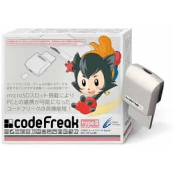 CYBER・コードフリークtypeII (DS/DS Lite用)(中古品)