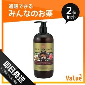 1個あたり543円 ディブ 3種のオイル コンディショナー (馬油・椿油・ココナッツオイル) 480mL 2個セット
