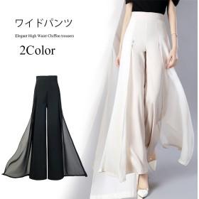 ワイドパンツ サテンワイドパンツ ゆったり 体型カバー シフォン レディース 着痩せ 韓国ファッション フリーサイズ ハイウエスト