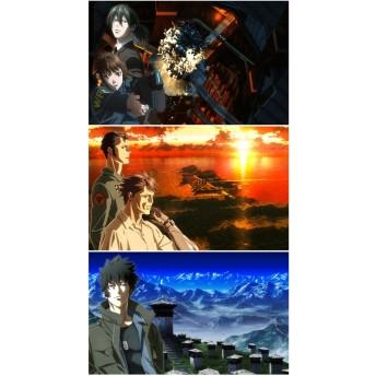 【Blu-ray】劇場版 PSYCHO-PASS サイコパス Sinners of the System Case.1~3 アニメイト限定セット