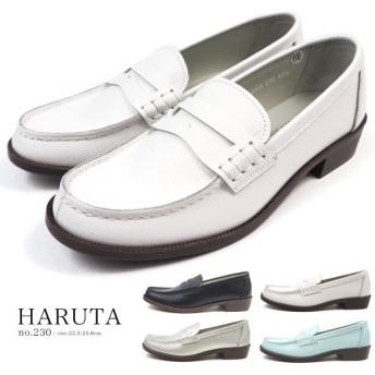 ハルタ HARUTA カジュアルコインローファー 230 レディース