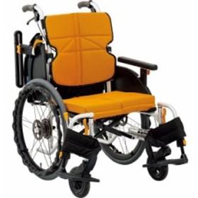 ネクストコア・ミニモ 自走用車いす NEXT-50B 座幅40cm 車椅子 介護用品  車いすタイヤカバープレゼント中