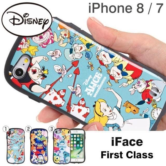 f04182f4b3 iPhone8/7 ディズニーキャラクターiface First Classケース(ストーリーシリーズ) 【当店は