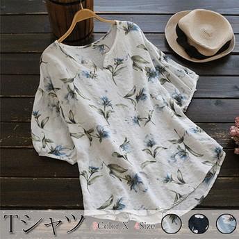 韓国Tシャツ-花柄Vネックコットンブラウスカットソー レディース ブラウス チュニック トップス vネック 体型カバー ゆったり 五分袖 花柄 大きいサイズ