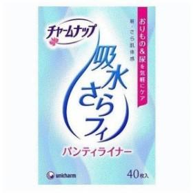チャームナップ 吸水さらフィパンティライナー 40枚×24袋 1ケースユニ・チャーム 介護用品