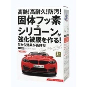 01301 艶MAXコート 中/大型車用 高艶・高耐久・防汚 95ml