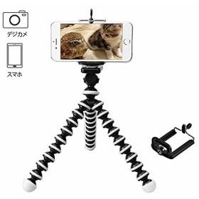 スマホ三脚 ゴリラポッド三脚 カメラ三脚 Rexell iPhone7/iPhone7Plus/iPhone8/iPhoneX/Xperia/Galaxy/一眼レフ/デジカメ/ビデオ/カメラ
