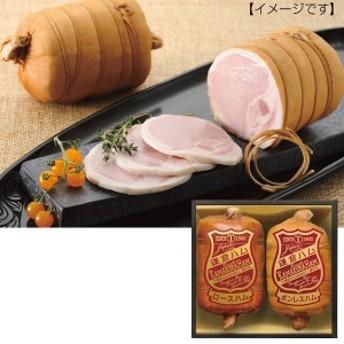 鎌倉ハム富岡商会 伝統の布巻きハム詰め合わせ ギフトセット