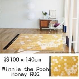 【送料無料】 100x140cm ハニーラグ DRP1032 カーペット ラグ 敷物 絨毯 じゅうたん ラグマット しきもの シャギー シャギーラグ びっく