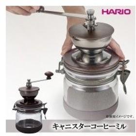 HARIO(ハリオ) キャニスターコーヒーミル CMHN-4
