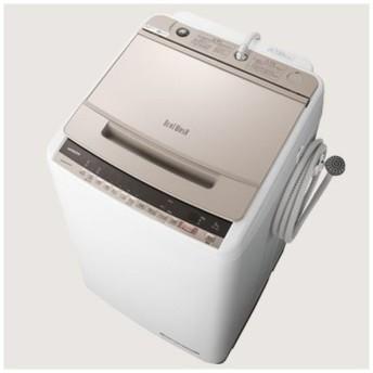 BW-V80E-N 全自動洗濯機 シャンパン [洗濯8.0kg /上開き]