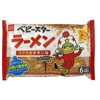 ベビースターラーメン 6袋パック コクうまチキン味 ( 27g6袋入 )/ ベビースター