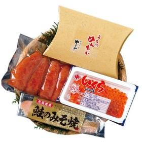 北海道いくら・鮭とやまや明太子 詰合せ