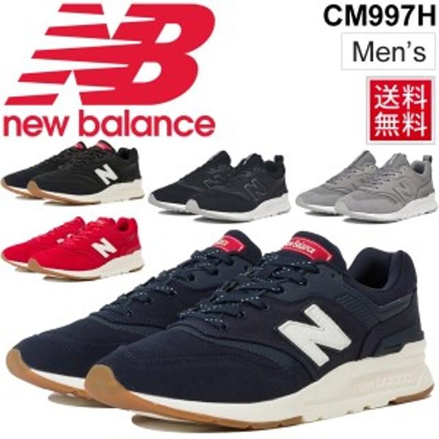 df1c077b42482 スニーカー メンズ シューズ ニューバランス newbalance 997 スポーツ カジュアル 男性用 D幅 ローカット カジュアル 紳士 靴