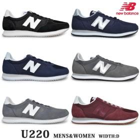 new balance ニューバランス U220 BK NV GY NS GS ED ユニセックス メンズ レディース スニーカー ローカット ランニングシューズ 紐靴 運動靴 ジョギ