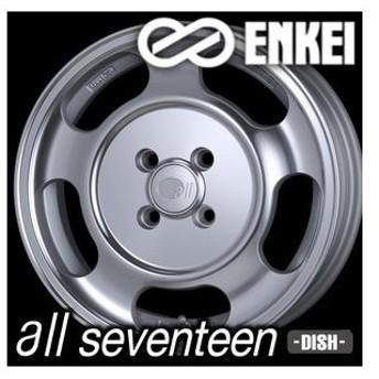 ENKEI all seventeen - DISH - 15inch 5.0J PCD:100 穴数:4H カラー : Machining Silver オール・セブンティーン ディッシュ エンケイ ホイール