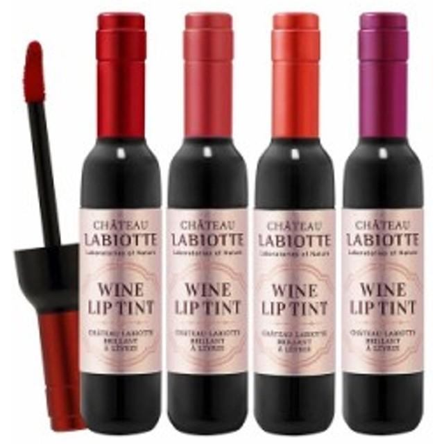 ラビオッテ LABIOTTE シャトー ラビオッテ ワイン リップティント H1115 韓国コスメ