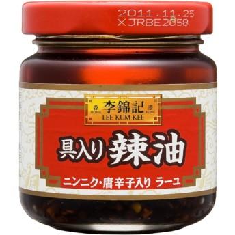 李錦記 具入り辣油 (85g)