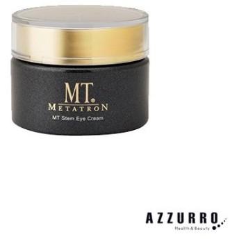 MT メタトロン ステムアイクリーム 20g