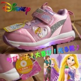 光る靴 ラプンツェル ディズニー プリンセス Disney 女の子 スリッポン キッズ スニーカー 子供靴  7102【Y_KO】■05170428