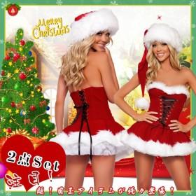 サンタ衣装 レディース ワンピースセット 可愛い コスプレ 仮装コスチューム(大人用)サンタクロース 衣装 ウィッグ ひげ コスチューム クリスマス コスプレ サンタ コスプレ パーティ クリスマス