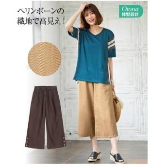 パンツ ワイド ガウチョ 大きいサイズ レディース 綿100% 裾ボタンクロップドワイドド 96C〜102C ニッセン
