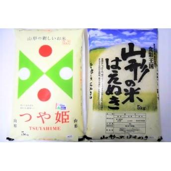 令和元年産山形のお米 米囃子(つや姫5kg、はえぬき5kg)