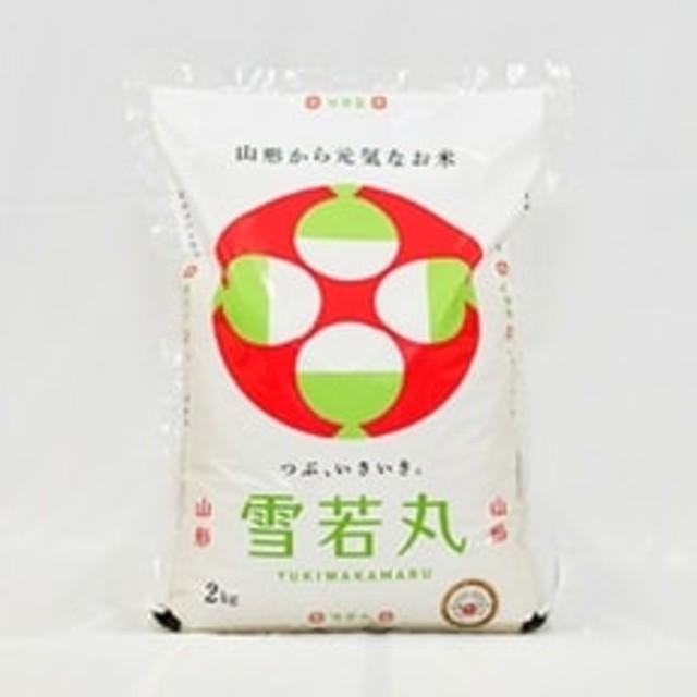 米食味鑑定士厳選 雪若丸(精米) 2kg