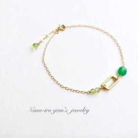 14kgf chrysoprase bracelet