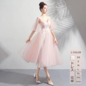 ドレス ウェディングドレス パーティードレス大きいサイズ花嫁の介添えドレス フォーマルお呼ばれドレス結婚式披露宴成人式演奏会二次会