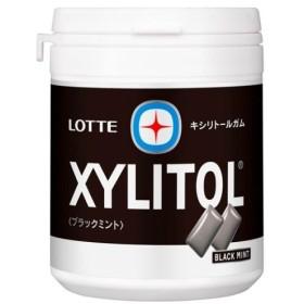 ロッテ キシリトールガム ブラックミント ファミリーボトル 143g (応)