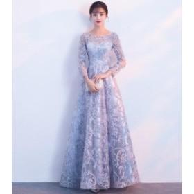 豪華なパーティードレス シルバー 二次会 結婚式 披露宴 司会者 舞台衣装 花嫁 ロングドレス きれい 上品