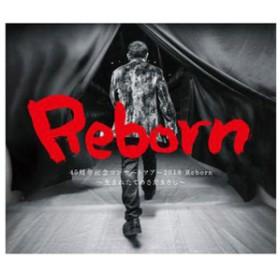 ビクターエンタテインメントさだまさし / 45周年記念コンサートツアー2018 Reborn -生まれたてのさだまさし-【CD】VICL-65221/3
