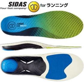 シダス(SIDAS) 衝撃吸収インソール ラン3Dプロテクト(RUN 3D PROTECT)3162181 ランニング 中敷き