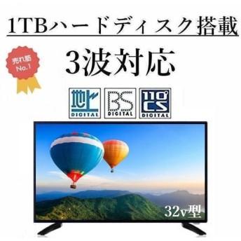 北海道・沖縄・離島は注文不可です GRANPLE 液晶テレビ 32インチ GN32C3V 3波対応 録画用ハードディスク 1TB内蔵 ダブルチューナー搭載