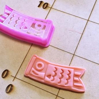 鯉のぼり【小】サイズ 左向き クッキーカッター・クッキー型