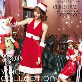 サンタ衣装 レディース コスプレ 衣装 ウィッグ ひげ コスチューム クリスマス コスプレ サンタ 仮装コスチューム(大人用)サンタクロース ワンピースセット 可愛い 衣装 コスチューム レディース