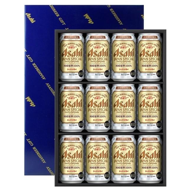 お歳暮 ビール ギフト アサヒ スーパードライ ジャパンスペシャル 缶ビールセット JS-3N しっかりフル包装+短冊のし beer gift