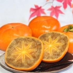 【和歌山の名産】紀の川柿たっぷり約3.6kg・秀品