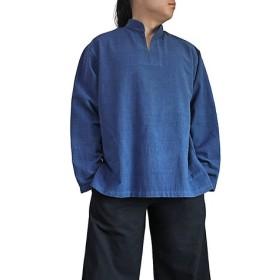 ジョムトン手織綿のスタンドカラークルター (BFS-143)