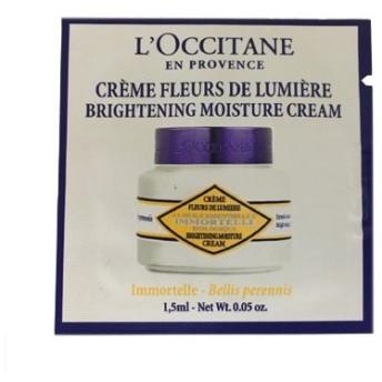 定形外送料無料 ロクシタン L'OCCITANE イモーテル ブライトジェルクリームN(ミニサイズ)