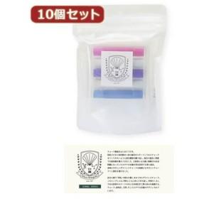 日本理化学工業 SC-2X10 【10個セット】 スクールシリーズ カクテル (SC2X10)