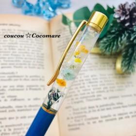 小花のハーバリウムボールペン【替芯黒1本付き】ブルー